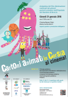 Locandina Cartoni al cinema 2016